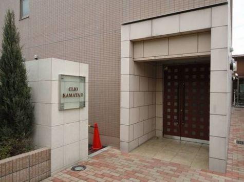 クリオ蒲田Ⅱ 建物画像2