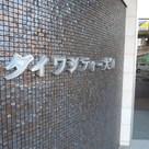 ダイワシティー大須 建物画像2