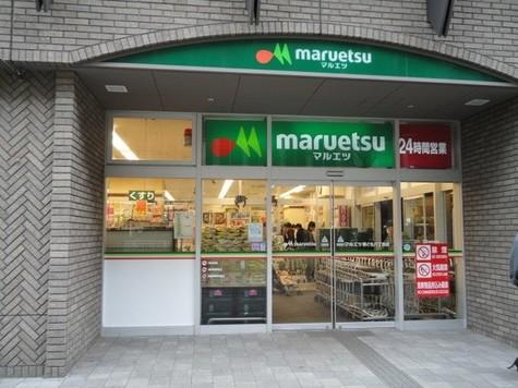 マルエツ勝どき六丁目店