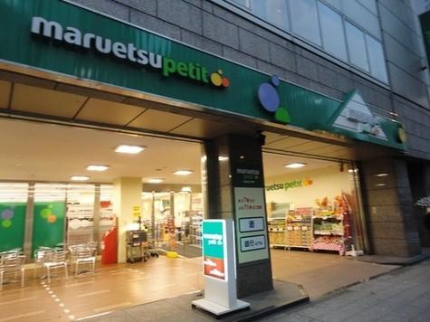 マルエツプチ小伝馬町駅前店