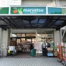 マルエツ佃店