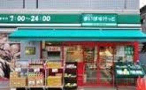 まいばすけっと神田神保町店