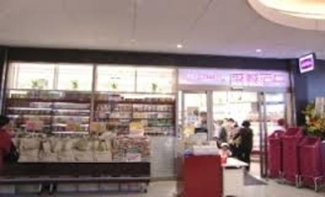 成城石井御茶ノ水ソラシティ店