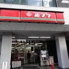 ポプラ汐留店