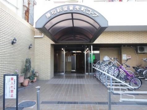藤和新宿番衆町コープ 建物画像2