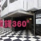 コンフォリア西蒲田 建物画像2