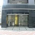 リビオ東京コアプレイス 建物画像2