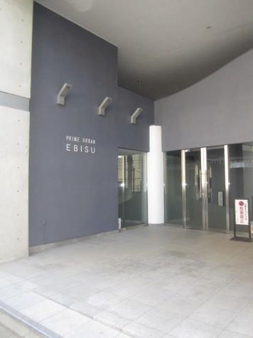 プライムアーバン恵比寿 建物画像2