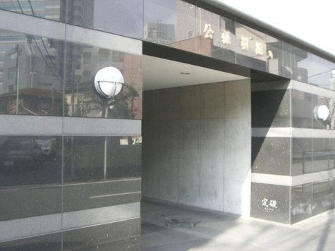 公孫樹館 建物画像2