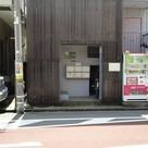 月村マンションNo.9 建物画像2
