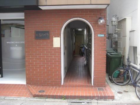 KSハイツ 建物画像2