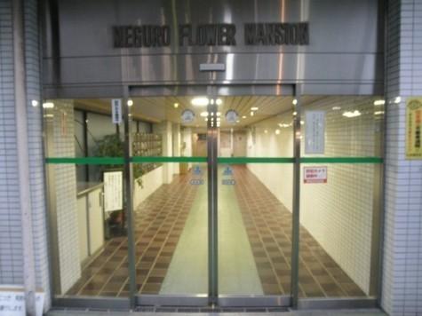 目黒フラワーマンション 建物画像2