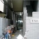 YSビル 建物画像2
