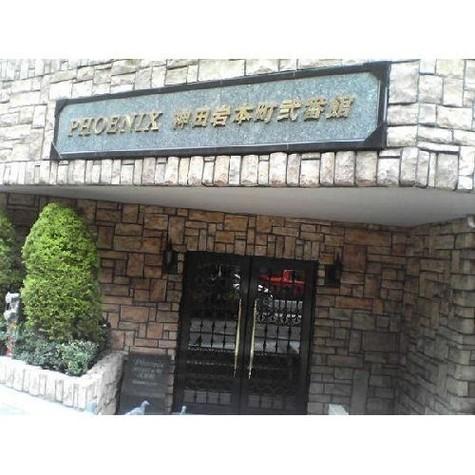 トーシンフェニックス神田岩本町弐番館 建物画像2