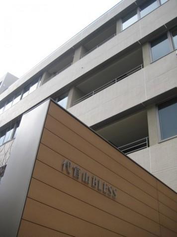 代官山BLESS(代官山ブレス) 建物画像2