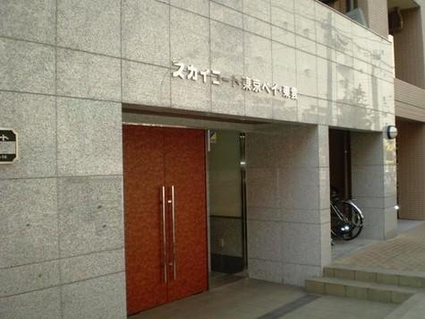 スカイコート東京ベイ東雲壱番館 建物画像2