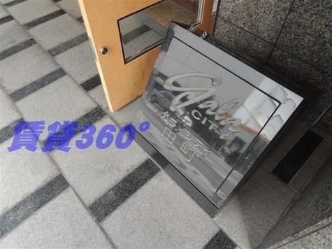 ガラ・シティ田町 建物画像2