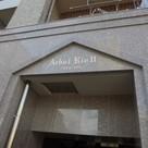 アルボルリオ2 建物画像2