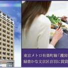 レジディア文京音羽Ⅱ 建物画像2