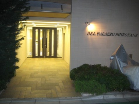ベルパラーゾシロカネ 建物画像2