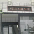 ビラグレース 建物画像3