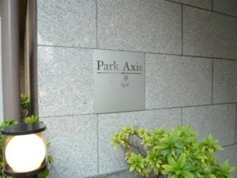 パークアクシス四谷ステージ 建物画像3