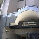 ライオンズマンション東大赤門前 建物画像3