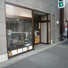 ファインコート秋葉原 建物画像3