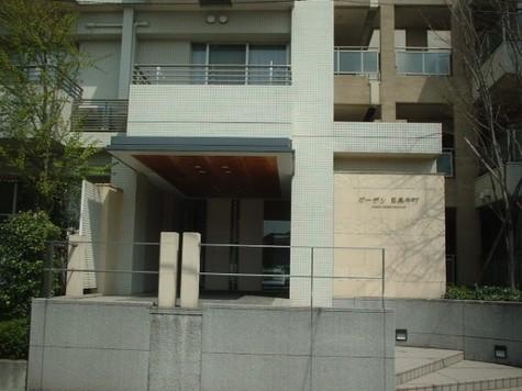 ガーデン目黒平町 建物画像3