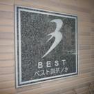 ベスト御茶ノ水 建物画像3