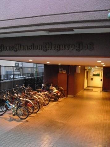 ライオンズマンション目黒第3 建物画像3