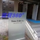 Daiwa芝浦ビル(ダイワ芝浦ビル) 建物画像3