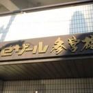 セザール参宮橋 建物画像3