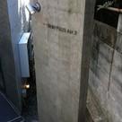 EBISU FOLIO Act .3 建物画像3