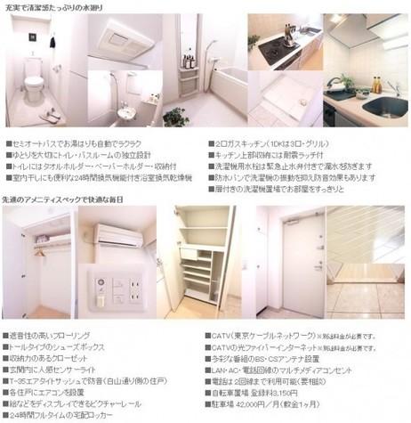 KDX文京千石レジデンス(旧ジョイシティ千石) 建物画像3