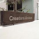 Creators Andoya (クリエーターズアンドヤ安堵家) 建物画像3