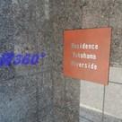 レジデンス横濱リバーサイド 建物画像3