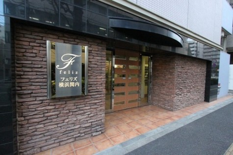 フェリズ横浜関内ヌーベルコート 建物画像3