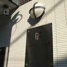 G・Aステージ白楽 建物画像3