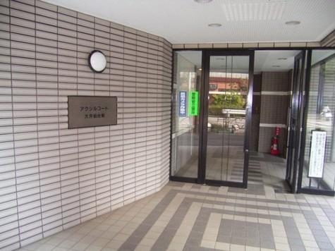 アクシルコート大井仙台坂 建物画像3