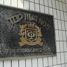 TOP川崎第5(トップ川崎第5) 建物画像3