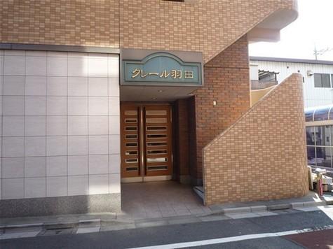 クレール羽田 建物画像3