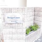 西大口デザインコートⅢ 建物画像3