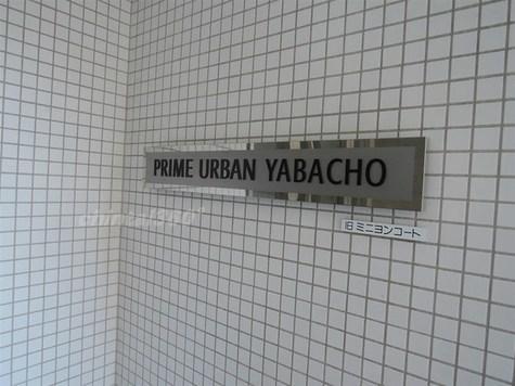 プライムアーバン矢場町 建物画像3