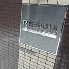 レジディア久屋大通Ⅱ 建物画像3