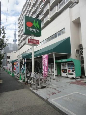マルエツ錦糸町店