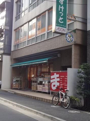 まいばすけっと日本橋富沢町店