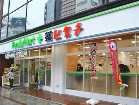 ファミリーマート薬ヒグチ淡路町店