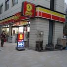デイリーヤマザキ清杉通り店