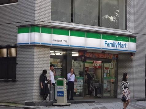 ファミリーマート日本橋堀留町一丁目店